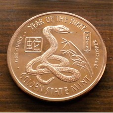 Year of the Snake 1oz .999 Copper Coin.